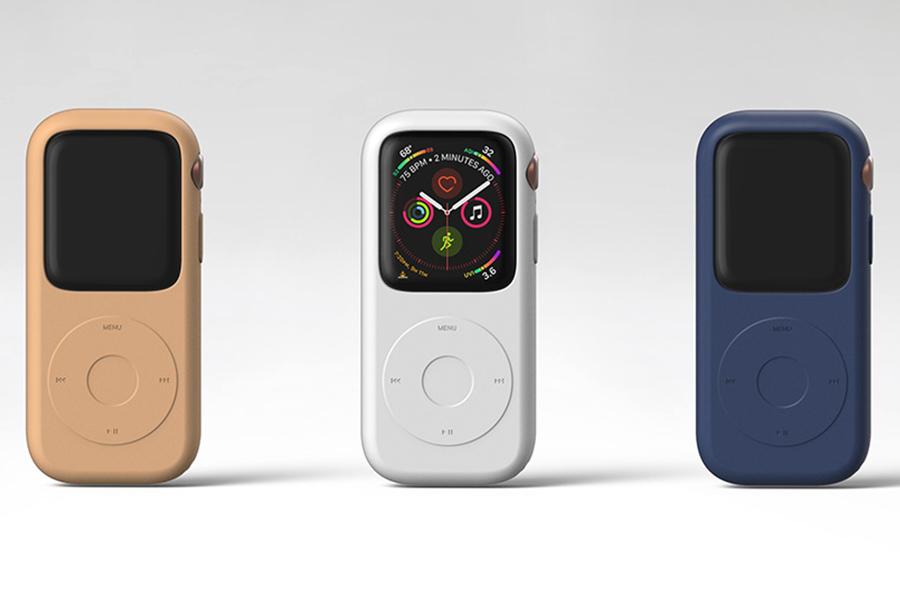 Pod Case für Apple Watch variiert in der Farbe