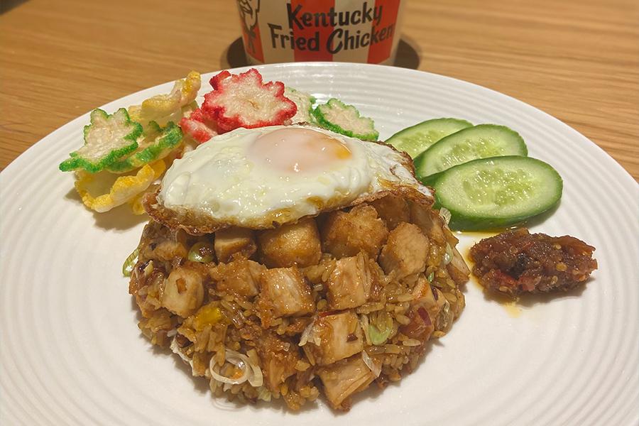 KFC Zinger Nasi Goreng