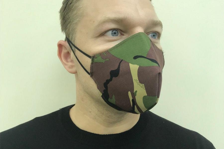 Beste Stoff-Gesichtsmasken - Etsy Camo