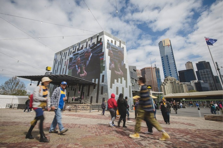 Melbourne Federation Square Upgrade