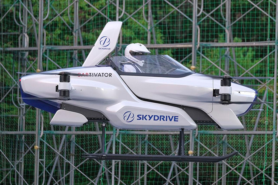 SkyDrive Flying Car Seite