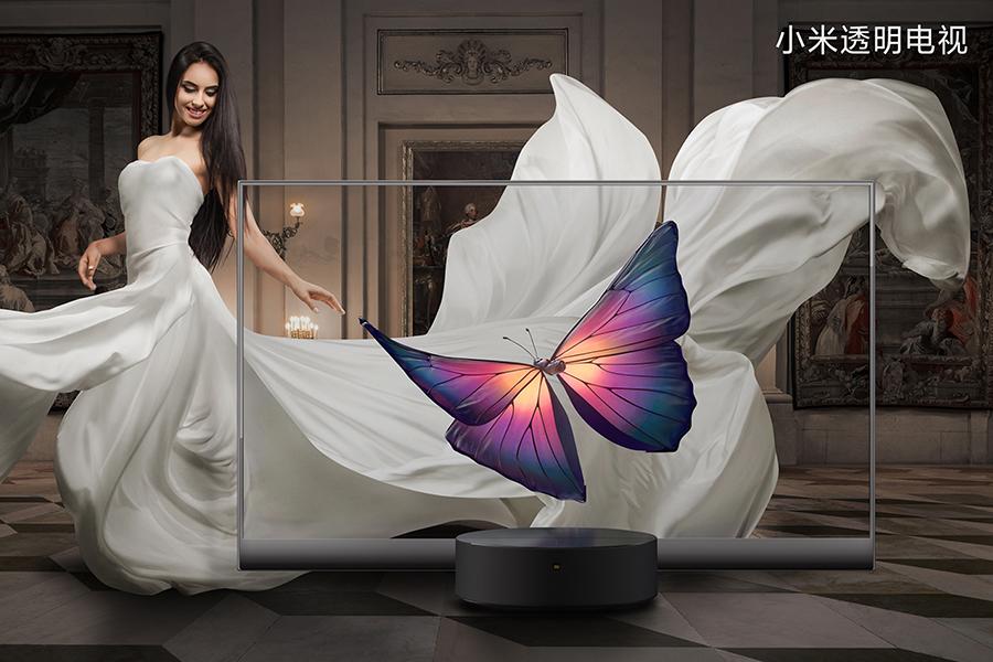 Xiaomi Seethrough TV mit Modell