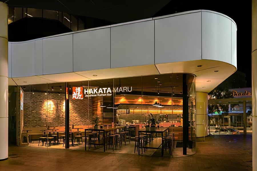 Hakata Maru Ramen