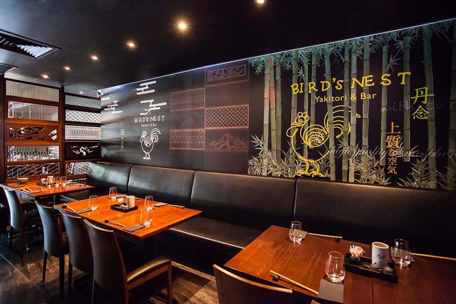 Vogelnest Yakitori Bar Brisbane Japanische Restaurants