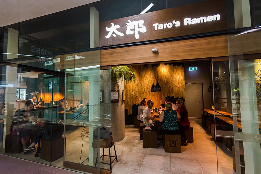 Taro's Ramen Brisbane Japanische Restaurants