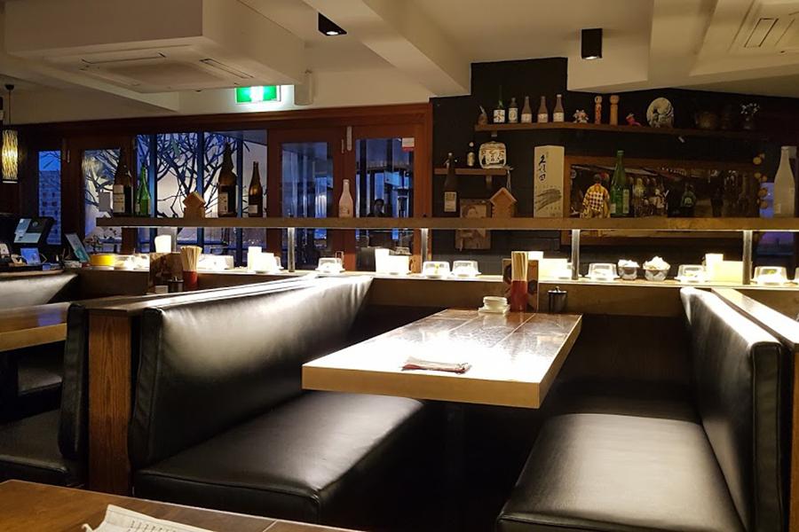 Moga Brisbane Japanische Restaurants